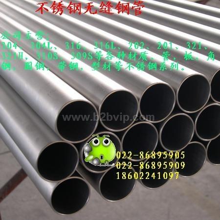 Q345无缝钢管,16Mn无缝钢管022-86895905