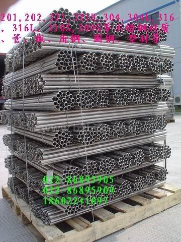 20G高压锅炉管,GB5310高压锅炉管022-86895905