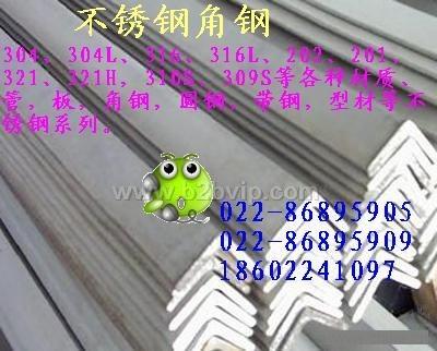 不锈钢厚壁管,316L厚壁管022-86895905