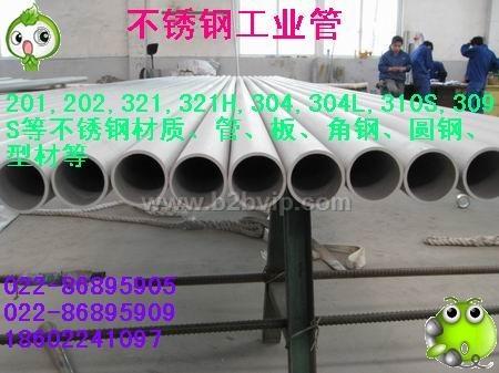 厚壁0Cr18Ni9不锈钢管022-86895905