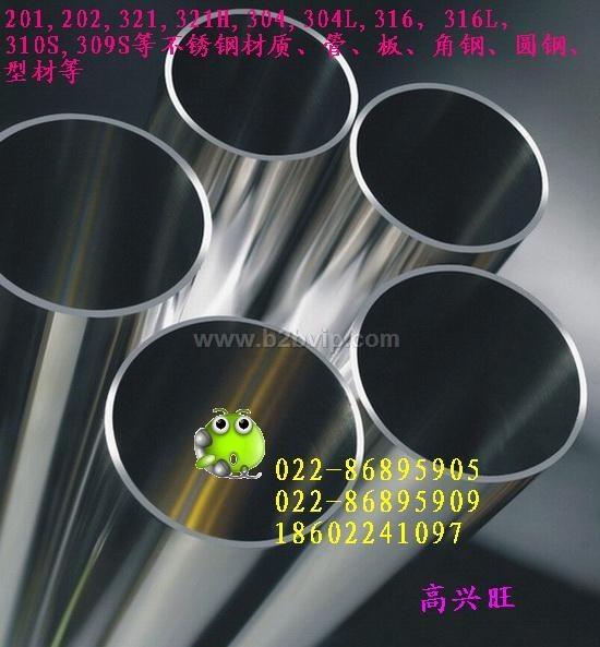 厚壁00Cr18Ni9不锈钢管022-86895905