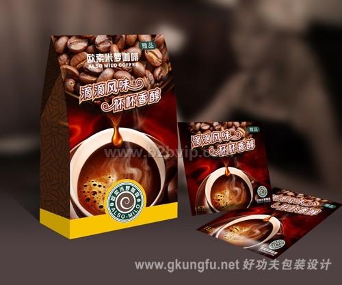 咖啡食品包装设计
