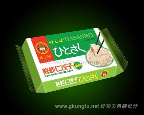 饺子食品包装设计