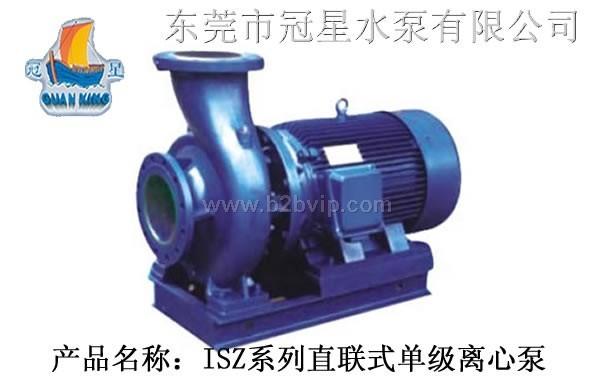 供应ISZ型直联式单级离心泵_空调泵_卧式单级离心泵_冠星水泵_广东水泵_东莞水泵厂