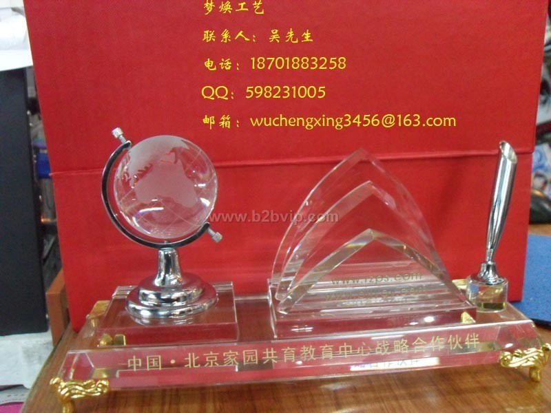 加盟商会议纪念品、上海水晶礼品、开业活动庆典纪念品