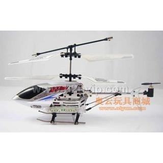 天翊升级版遥控飞机模型玩具