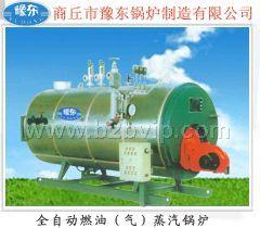 全自动燃油燃气锅炉