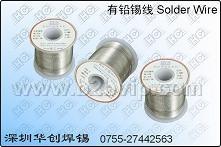供应焊锡丝_Sn63/Pb37焊锡丝_活性焊锡丝_焊锡丝厂
