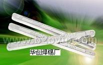 供应无铅焊锡条|无铅焊锡|锡条|无铅焊锡条价格|四川焊锡条|