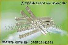 6337锡条/6337焊锡条|波峰焊锡条|遂宁焊锡条
