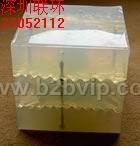 全透明模具硅胶、珠宝玉石首饰专用透明硅胶