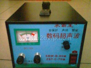 批量出售超声波捕鱼机B型,电鱼机,打鱼机,捕捞器,麻鱼机,捕鱼工具
