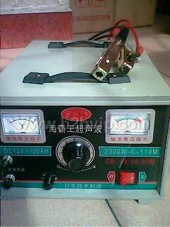 优惠价供应超声波捕鱼机C型,电鱼机,打鱼机,捕捞器,麻鱼机,捕鱼工具