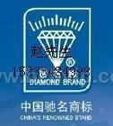 株洲钻石硬质合金刀具刃具