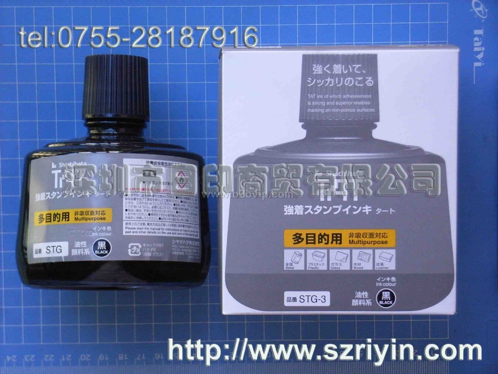 STG-1/STG-3/日本TAT万能不灭慢干多目的印油/印油