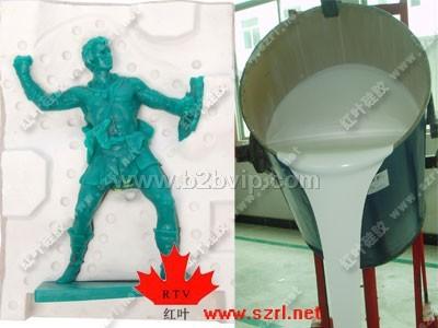 雕塑人物復制手板矽膠