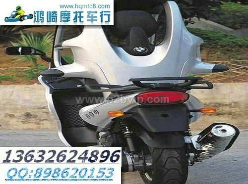 宝马c1-200摩托车 价格 2200元