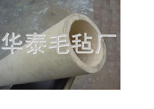 皮革挤水机用毛毡筒