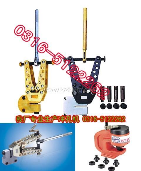 机械式冲孔机,机械式打孔机,机械式打孔机