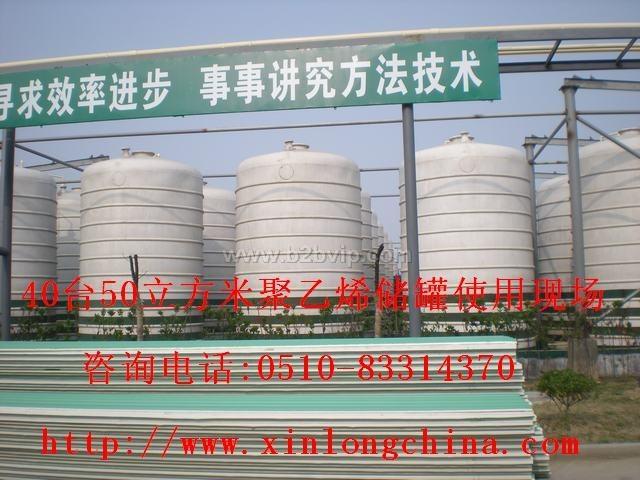 盐酸储罐中国贮罐网防腐储槽