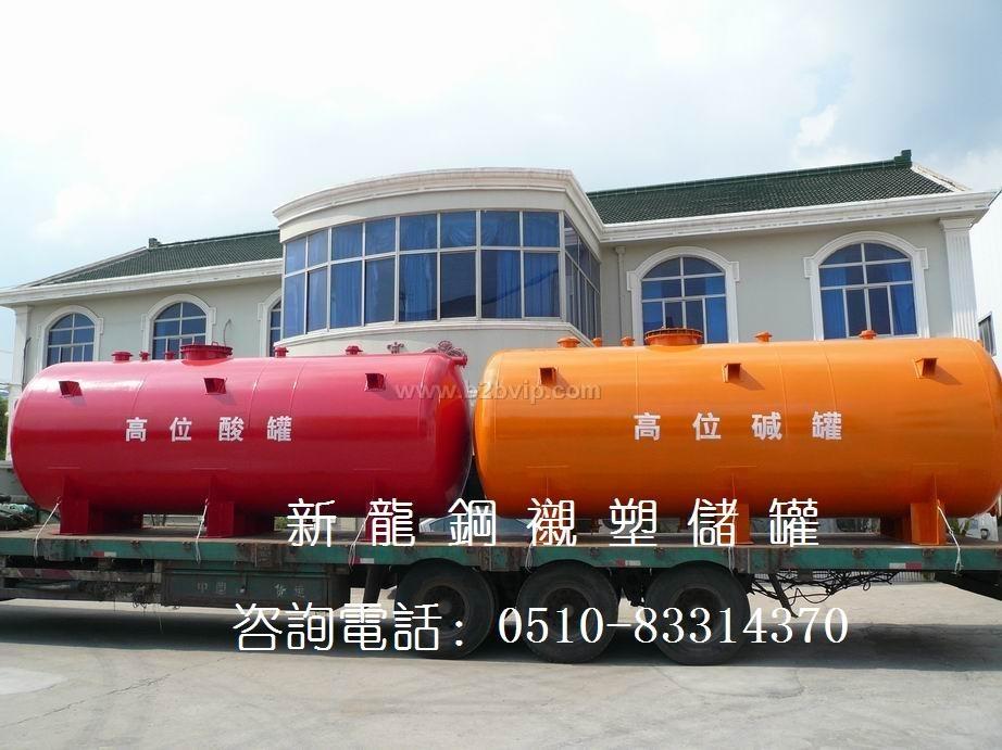 中国储罐网防腐贮罐