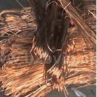 大量废铜回收_长期回收废铜_专业收购铜料