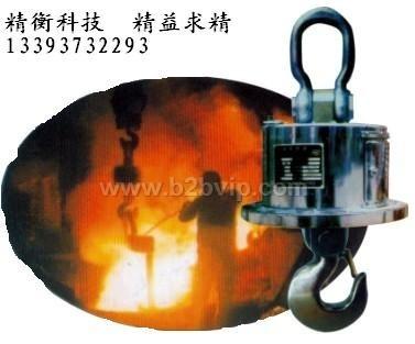 供應裝載機電子秤,維修電子吊秤維修地磅傳感器