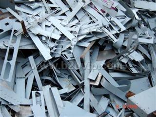 闵行区铝合金回收,不锈钢回收,收购废铝