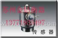 赛多利斯(原飞利浦)PR6201/24D1称重传感器