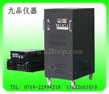直流稳压电源30V300A