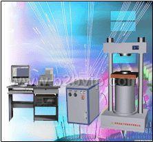 YAW系列微机控制电液伺服压力试验机(固定横梁)