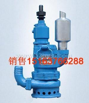 风动涡轮潜水泵,销售风动涡轮潜水泵,生产风动涡轮潜水泵