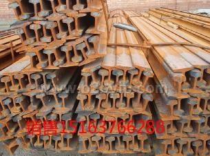 11#矿工钢,销售11#矿工钢,批发11#矿工钢