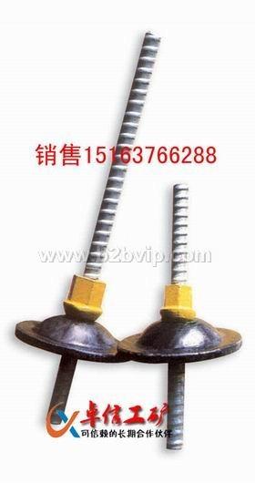 供应螺纹钢式树脂锚杆,生产螺纹钢式树脂锚杆