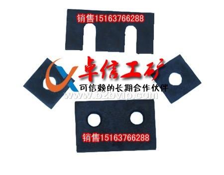 供应轨道压板,生产轨道压板