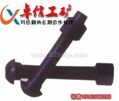 供应鱼尾螺栓,生产鱼尾螺栓