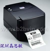 深圳彩色不干胶印刷标签印刷八卦岭印刷厂