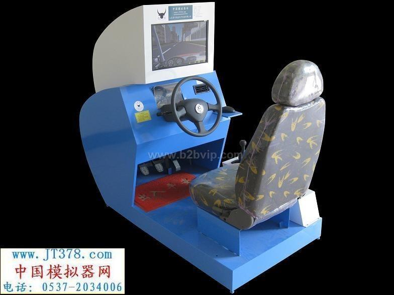 驾校专用汽车驾驶模拟器_其他教学模型,器材_教学模型