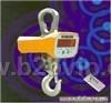 电子吊秤/直视型电子吊秤/电子吊秤专卖/直视电子吊秤