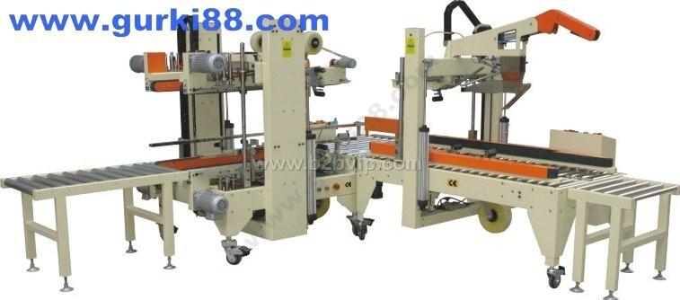 固尔琦全自动折盖封箱机配套全自动四角边封箱机GPI-50+GPH-50