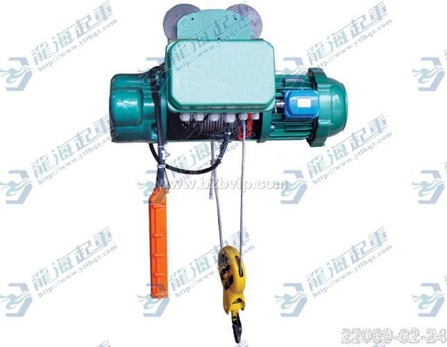 CD电动葫芦龙海专业生产各种电动葫芦