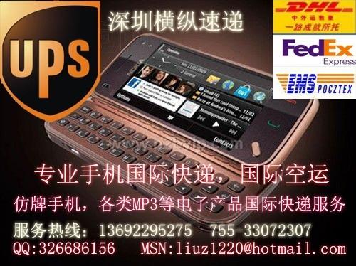 供应仿牌电池国际快递仿牌手机国际快递仿牌快递服务