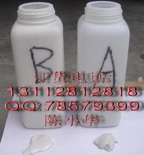 供应AB泥,塑钢泥,开模油泥,防火泥,模具泥,工业油泥/陈小华13112812818
