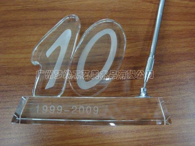 公司十周年纪念杯.上海水晶奖杯厂家上海水晶奖牌