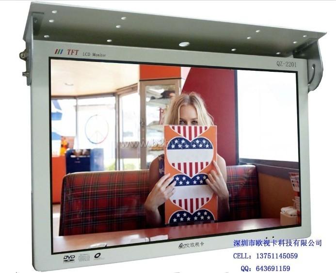 LED高亮屏22寸车载广告机/自制流水字幕/断电记忆