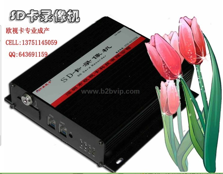 SD卡车载录像机车载SD卡录像机欧视卡工厂直销