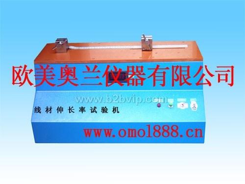线材伸长率试验机,线材伸长率测试机,铜线伸长率测试机,铜线伸长率试验机