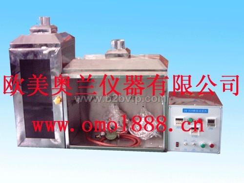 垂直+水平燃烧试验机,垂直+水平燃烧测试机