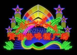 专业公司logo墙制作,钛金字制作,亚克力制品工艺,压克力吸塑灯箱