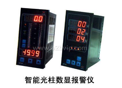 WMG2000智能数显光柱仪